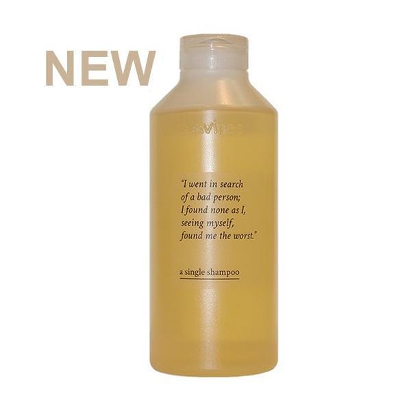 a-single-shampoo-250-ml